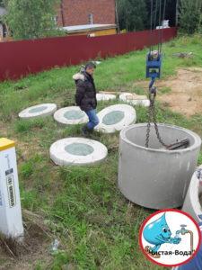 Септик из бетонных колец в Балабаново